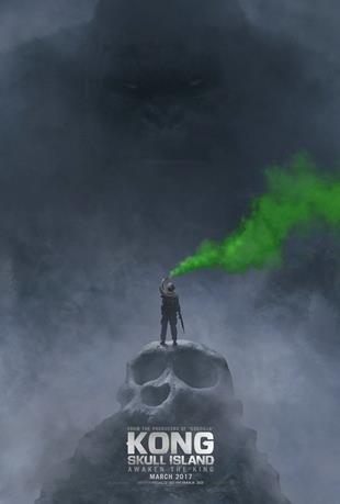 Affiche teaser du film Kong Skull Island
