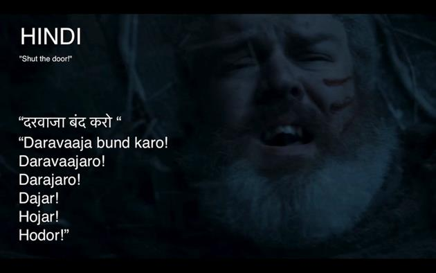 Traduction Hindi de Hodor
