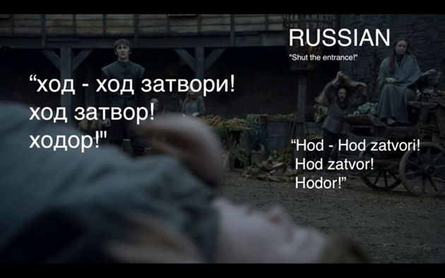 Traduction russe de Hodor