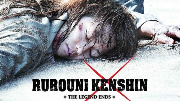 BIFFF 2015 : Notre avis sur Rurouni Kenshin :The Legend Ends de Keishi Ohtomo : La fin d'une saga épique et légendaire
