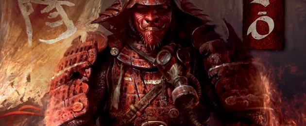 Shayo : une sortie prévue sous le sapin : De vos choix dépendra l'avenir de l'Empire...
