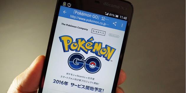 Pokémon GO est sorti en France sur iOS et Android : Le jeu Pokémon GO est enfin disponible pour le public français