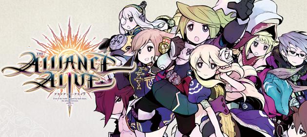 Les Jeux Vidéo de la Semaine : Le (J-)RPG dans tous ses états ! : Sorties de la semaine 12 : du 26/03 au 30/03
