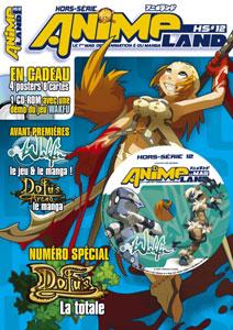 AnimeLand HS#12
