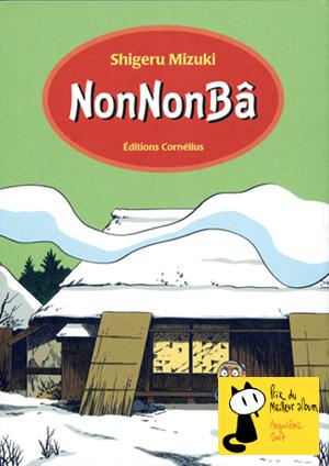 Non Non Bâ, de Shigeru Mizuki – Cornélius