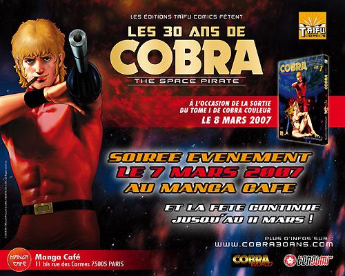 Le flyer de la soirée des 30 ans de Cobra