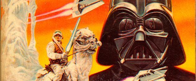 Star Wars : Trilogie Originale : L'Empire Contre-Attaque Episode 2 [1980]
