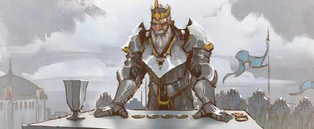 League of Legends : Tellstones: King's Gambit [2020]