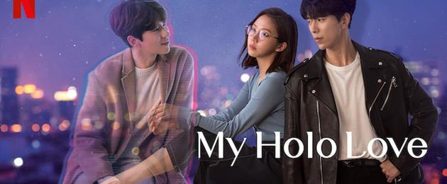 My Holo Love [2020]
