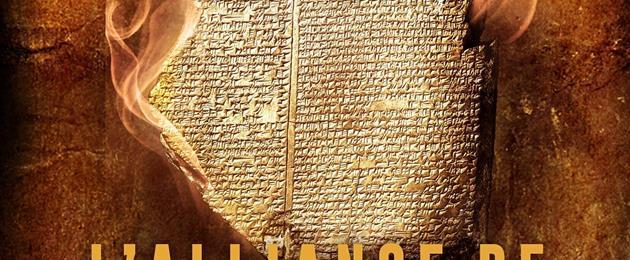 Wilde et Chase : L'Alliance de la Genèse #4 [2021]