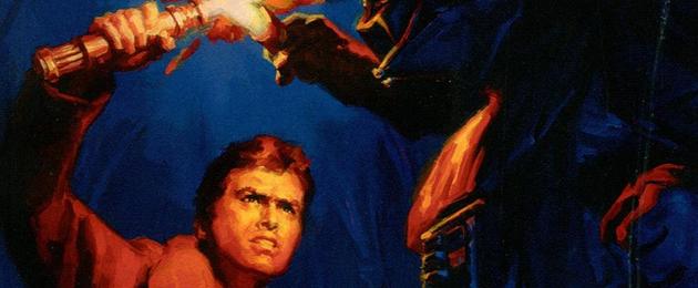 Critique du Roman : Les Nuits de Coruscant III : Modèles de Force