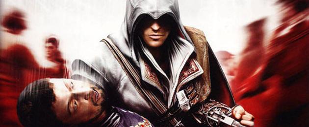 Critique du Jeu Vidéo : Assassin's Creed II : Discovery