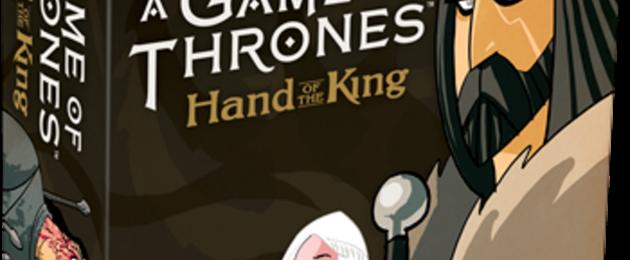 Critique du Jeu de cartes : La Main du Roi