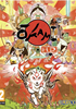 Okami HD - PS4 Blu-Ray Playstation 4 - Capcom