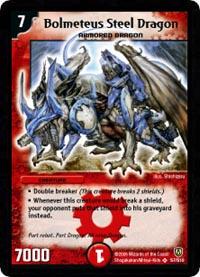 Duel Masters : Meurtrisseurs Invincibles
