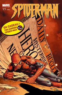Spider-Man mensuel : Spider-Man V.II - 77