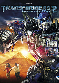 Transformers : La revanche : Transformers 2 - La revanche