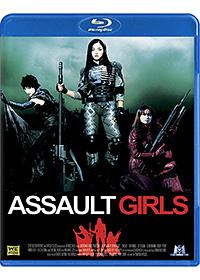 Assault Girls Blu-ray