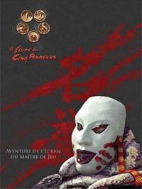 Le livre des Cinq Anneaux 4ème édition : Ecran de jeu