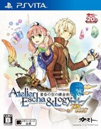 Atelier Escha & Logy: Alchemists of the Dusk Sky : Atelier Escha & Logy Plus: Alchemists of the Dusk Sky - Vita