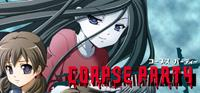 Corpse Party - PC