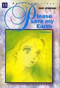 Réincarnations : Please Save My Earth