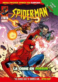 Spider-Man Magazine V2 - 16