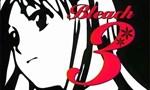 Bleach 1x03 ● Le souhait du grand frère, le souhait de la petite soeur
