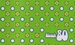 Bleach 4x17 ● Assaut d'un incroyable ennemi ! Une minuscule dernière ligne de défense !