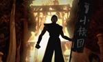 Les Tortues Ninja 3x20 ● La légende des Yokaï