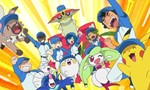 Pokémon 18x28 ● Tous sur le terrain, pour le Pokémon base-ball !