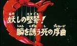 Les Chevaliers du Zodiaque 2x10 ● La harpe est envoûtante ! Le prélude à la mort tente Shun