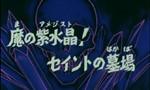 Les Chevaliers du Zodiaque 2x14 ● L'améthyste maléfique ! Le cimetière des chevaliers