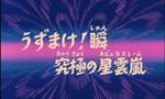 Les Chevaliers du Zodiaque 2x19 ● Emporte-le ! L'ultime Tempête Nébulaire de Shun