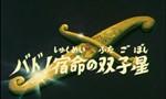 Les Chevaliers du Zodiaque 2x20 ● Bud ! Le destin de l'étoile double