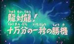 Les Chevaliers du Zodiaque 2x23 ● Dragon contre dragon ! La victoire repose sur une fraction de seconde