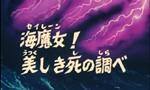 Les Chevaliers du Zodiaque 2x24 ● Sorrento ! La belle Mélodie de la Mort