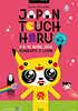 Japan Touch Haru 2016