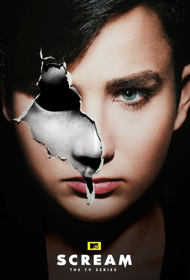 Affiche Scream Audrey Jensen - Bex Taylor