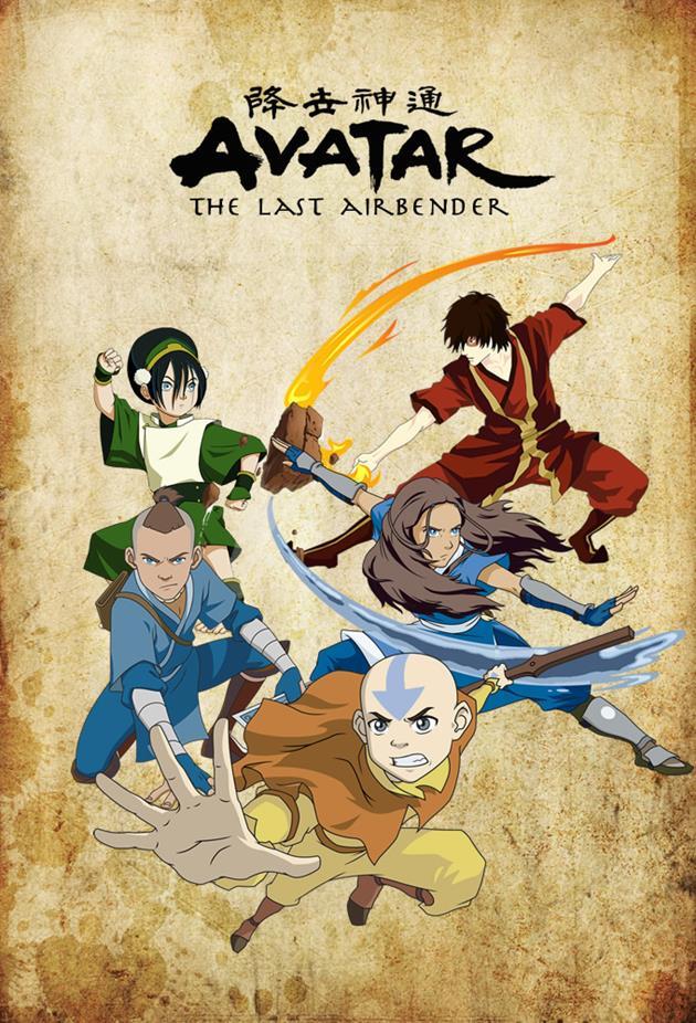 Affiche Avatar The Last Airbender façon parchemin
