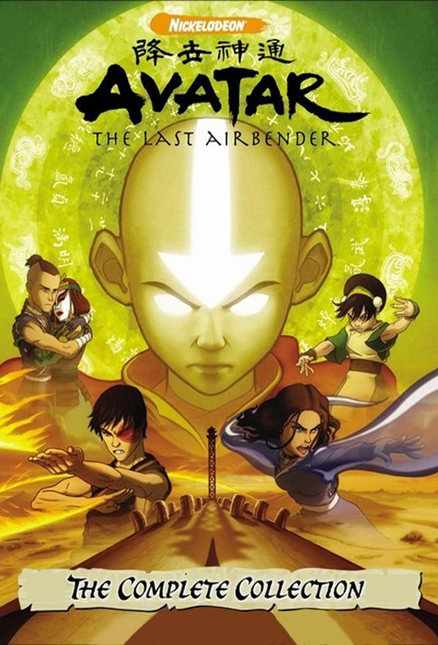 Affiche Avatar The Last Airbender la collection complète