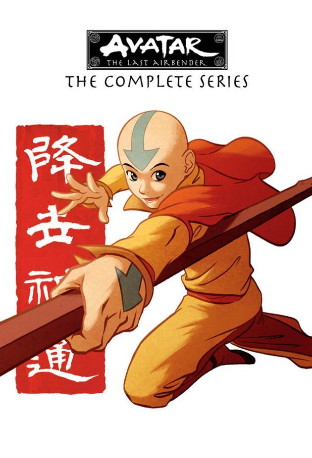 Affiche Avatar The Last Airbender la série complète