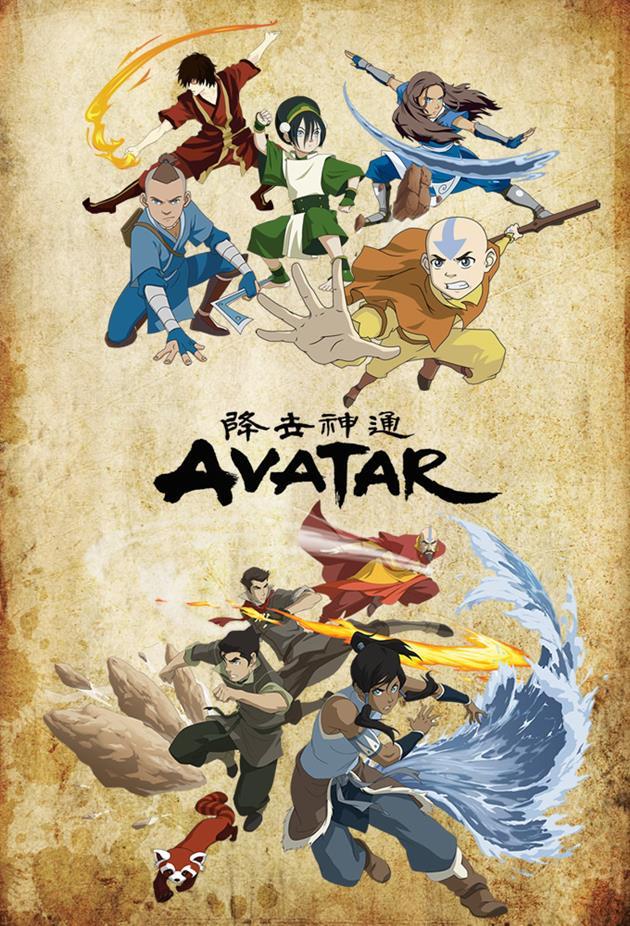 Affiche Avatar The Last Airbender l'ensemble des personnages