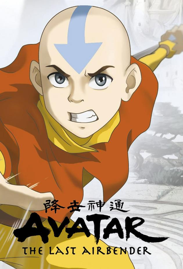 Affiche Avatar The Last Airbender - Aang