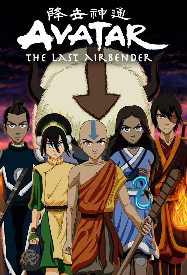 Affiche Avatar The Last Airbender - Les amis sont prêts