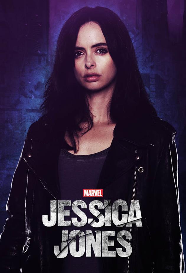 Affiche Jessica Jones - pensive