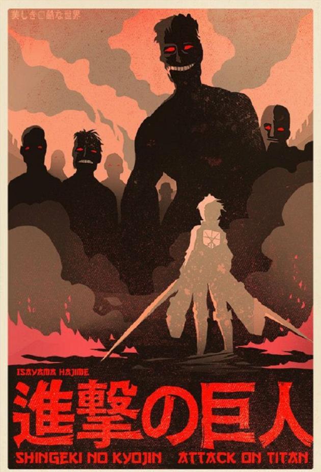 Poster teaser japonais