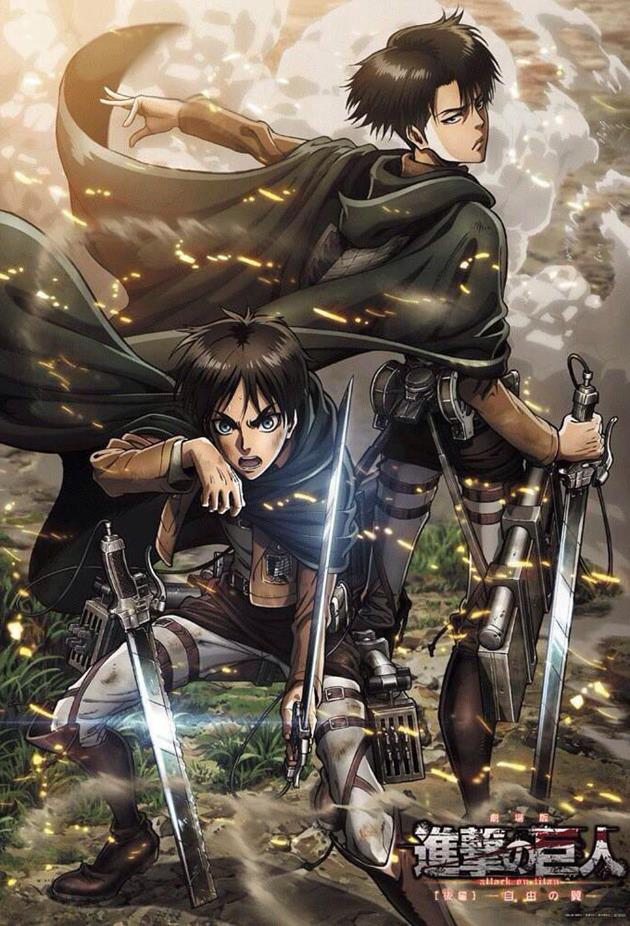Poster attack of the titans