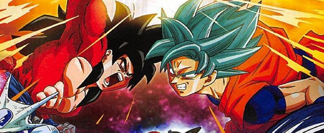 Super Dragon Ball Heroes [2018]