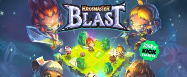 Krosmaster Blast [2019]